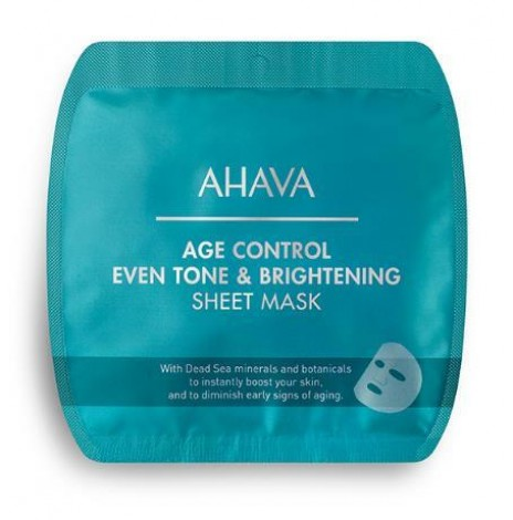 age control mask